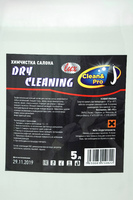 «DRY CLEANING LUX» 5л Химчистка салона